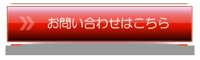 btn01_red_08